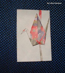 鶴の折り紙封筒 - Envelope de Tsuru
