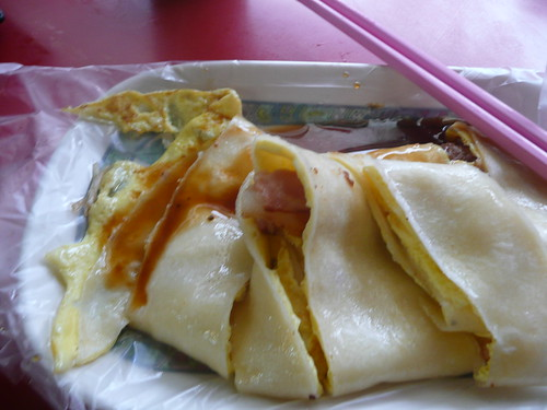 Bacon Egg Rolls
