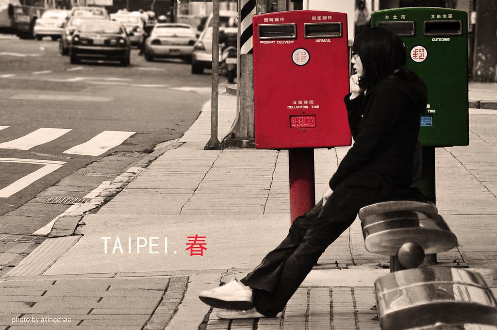 taipei_street01 copy