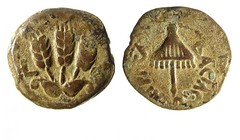 Ancient prutah coin