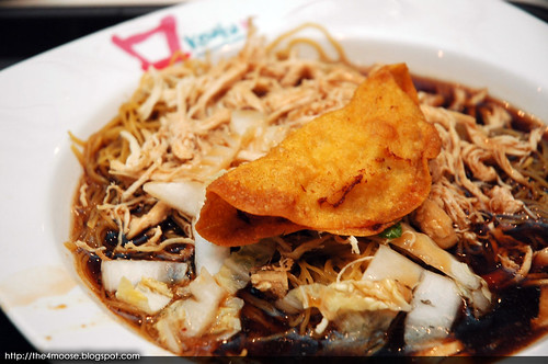 Market Street Food Centre - Shredded Chicken and Mushroom Noodles