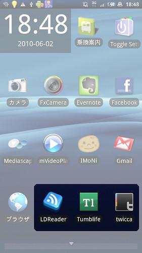 xperia_social_app_01