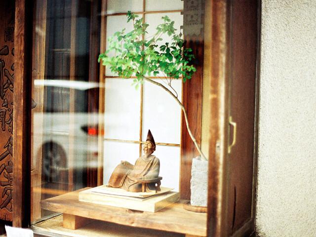Photo 1 - 2010-06-10
