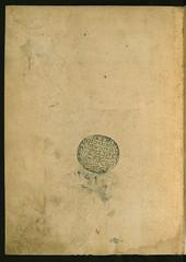 Anglų lietuvių žodynas. Žodis caliph reiškia n kalifas lietuviškai.
