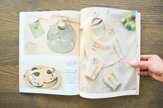 Stitch Idees magazine vol.11