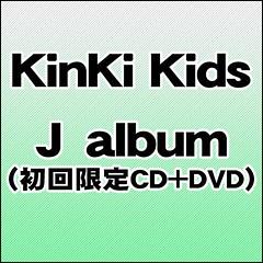 J album キンキキッズ