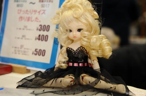 DollsParty22-DSC_9600