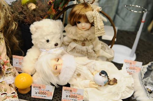 DollsParty22-DSC_9900