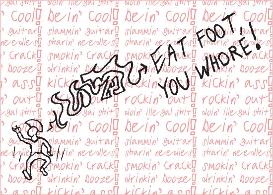Eat Foot