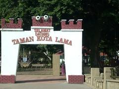 DSCN2778 Taman Kota Lama,Pulau Pinang , 槟城旧关仔角