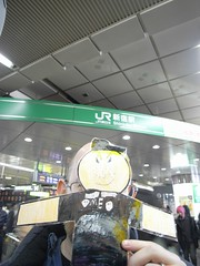 Flat Everett Goes to Shinjuku Station