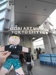 Flat Everett visits Mori Art Museum