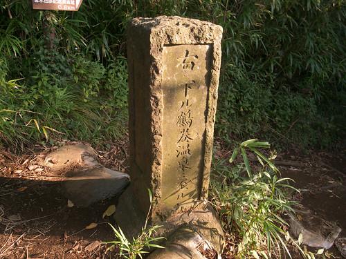 鶴巻温泉への道しるべ