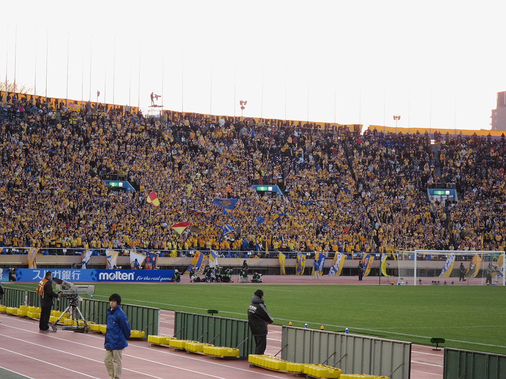 Vegalta Sendai supporters @Japan Emperor's Cup Semi Final