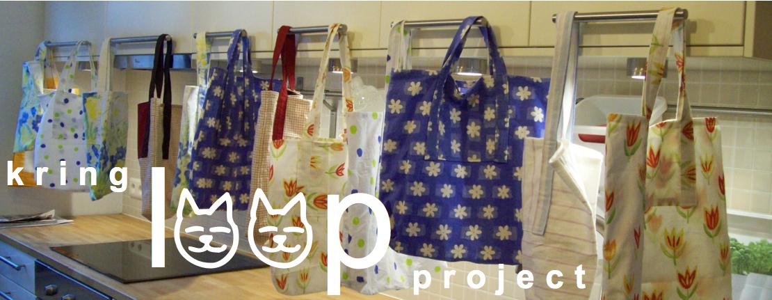 kringlOOp-project