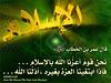 00n7052UQUF (www.2lbum.com) Tags: الألبوم جميلة مؤثرة تلاوات تلاوة القرآني