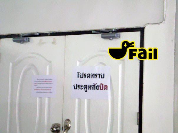 BackdoorFAIL
