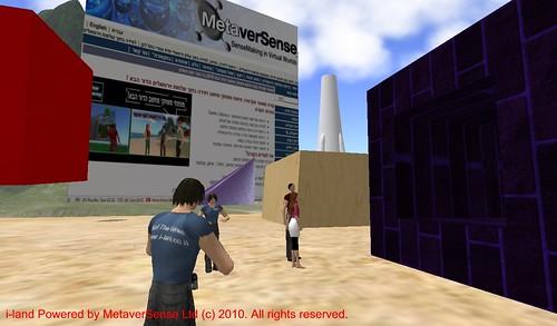 i-land עולם וירטואלי תלת ממדי לילדים ובני נוער