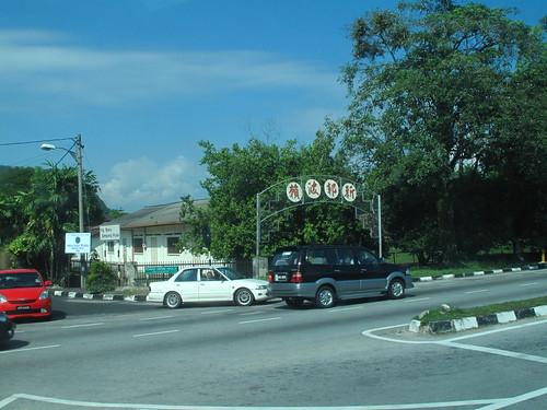 IMG_8392 Simpang Pulai , 新邦波赖