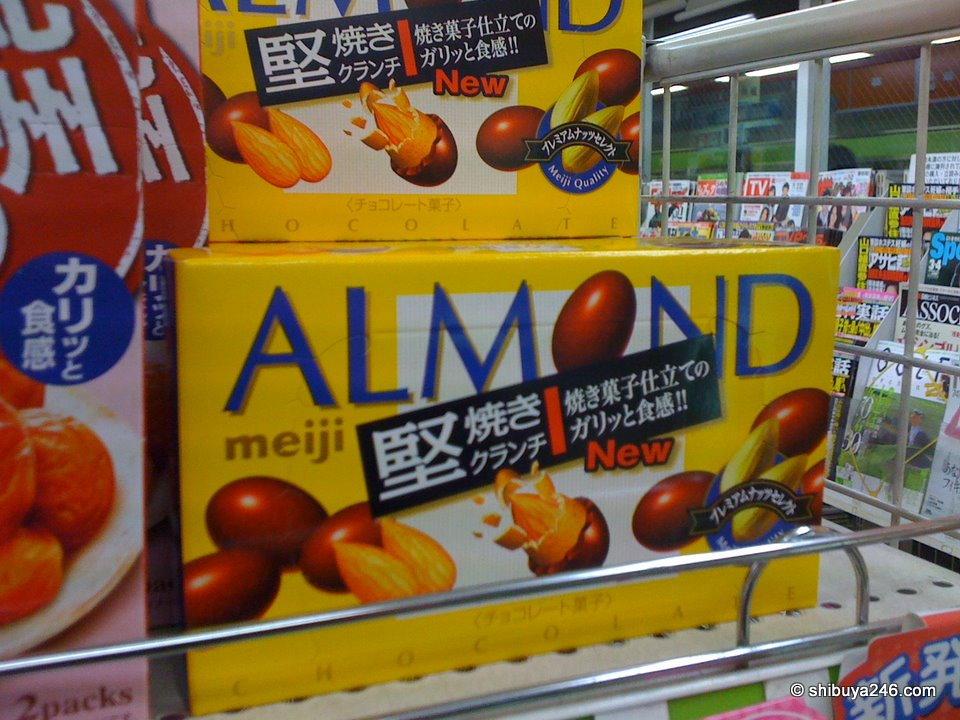 Spotted these at Newdays and then saw them again at Family Mart. Almonds and meiji are always a popular combination. This looks like a crunchy treat.