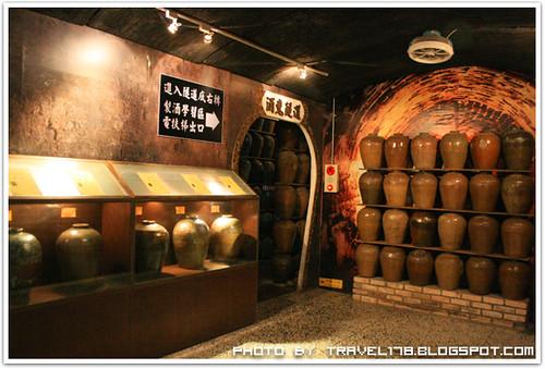 埔里酒廠14