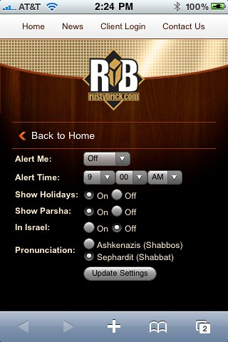 Revised iCal Integration -  iPhone Siddur 4.3