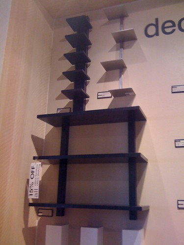 West Elm wall-mounted shelving