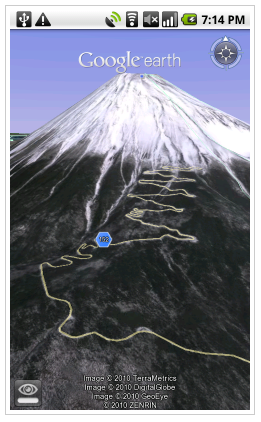 Google Earth Android.ver