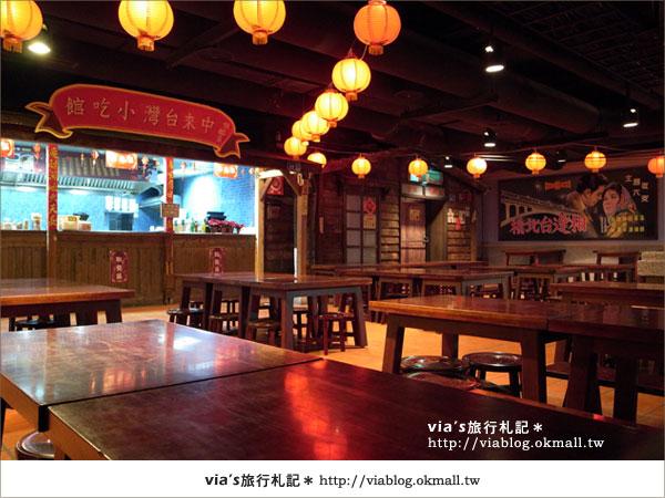 【台北旅遊】在台北,尋找老台灣的味道~台灣故事館33