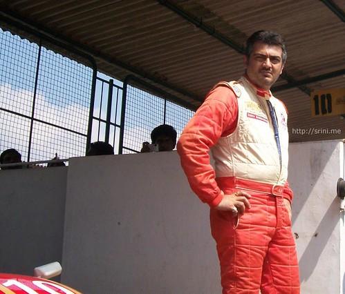mrf race 237