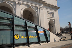 Bikestation DC-5
