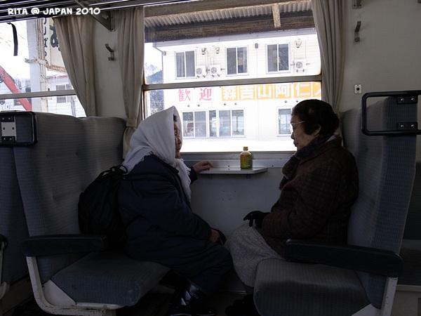R0013195