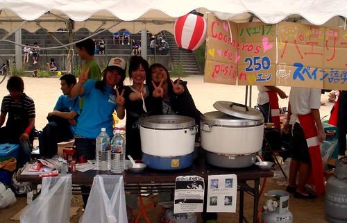 Cocineros de Pasión