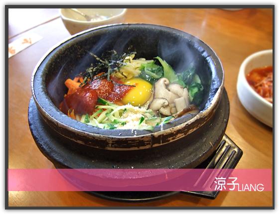金醬 韓國麵飯料理07