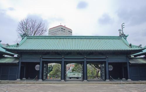 Kyodamon gate