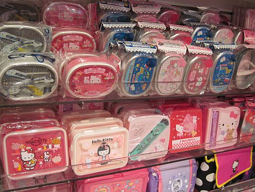 Bento boxes at Sanrio in Japantown