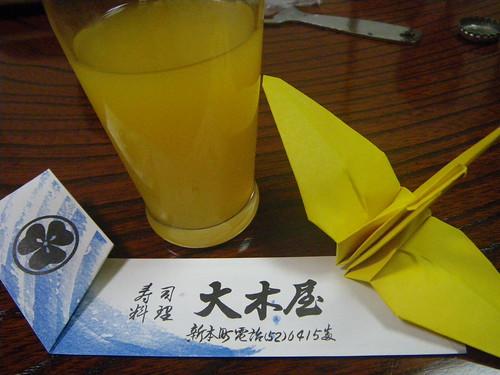 285th_paper_crane
