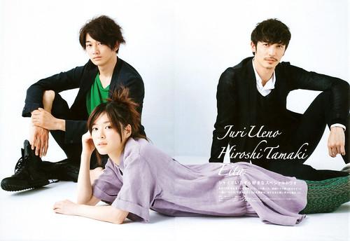 日本映画magazine vol13-p22-23