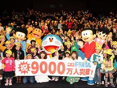 100323 - 長青劇場版『哆啦A夢』上映30年,累積觀影人數「手拉手」可繞地球三週半