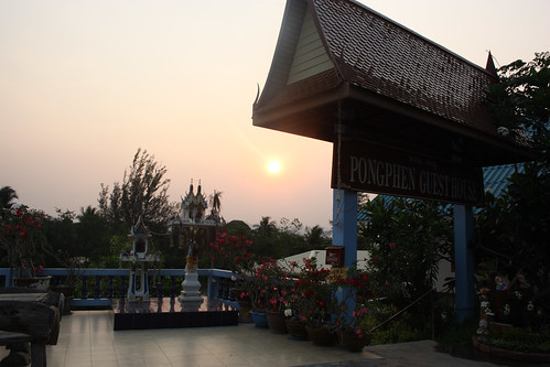 Sun sets over the Pong Phen Guesthouse