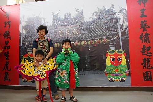 朴子神斧小神衣(含蒜頭糖廠展示區)0009