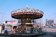 Gorky Park Carousel