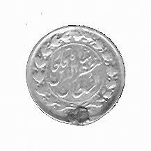 500 Dinars AH 1311 Y-10