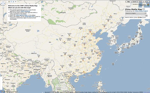 Screenshot-China Media Map - Mozilla Firefox