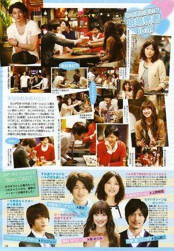 TV LIFE (2010.no.9) p19