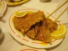 lemon chicken wong kei london