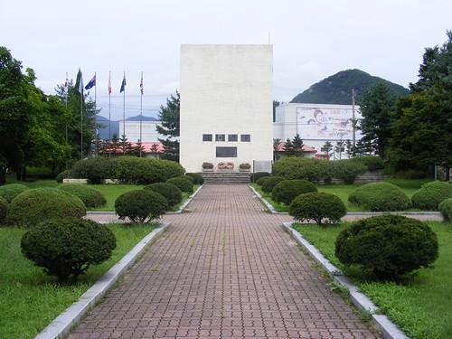 2008_0817Korea20003