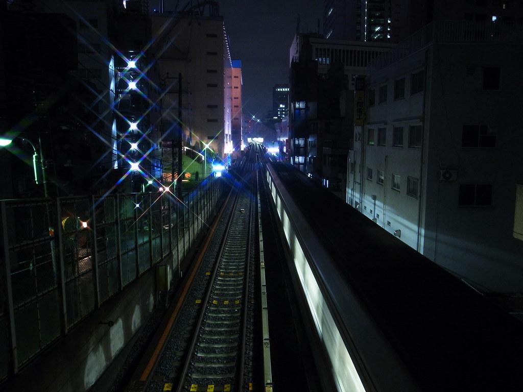 Marunouchi Line from Kourakuen