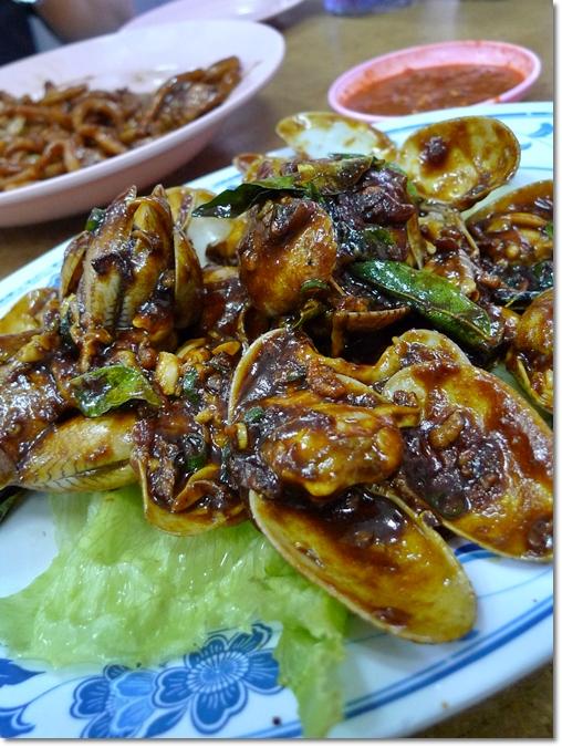Kam Heong La La