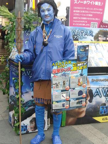 Avatar en DVD, Blu-ray en Japón class=